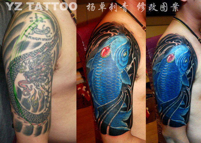Large image leave comment for Koi fish cover up